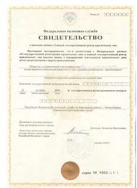 Работа Номинальный директор в Санкт-Петербурге