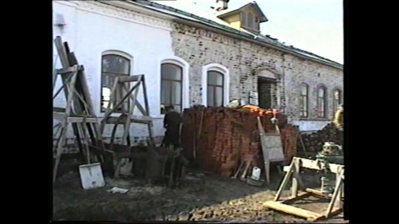 1999 2000 год видео летопись