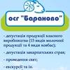 """ОСГ """"Бараново"""""""