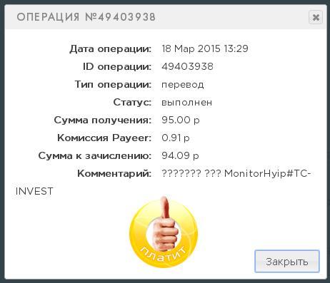 https://pp.vk.me/c625523/v625523527/21fa7/bMCG2-EA3jI.jpg