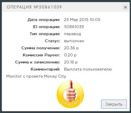 https://pp.vk.me/c625523/v625523527/23502/CHBFq5ymXZ4.jpg