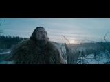 Выживший трейлер на русском - Revenant trailer Rus