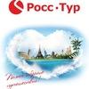 РОСС-ТУР МУРОМ - Муромский  бизнес - инкубатор