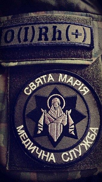 Боец 93-й ОМБр Юрий Черкашин тяжело ранен в районе Донецкого аэропорта, - Тягнибок - Цензор.НЕТ 512