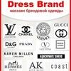 Dress Brand - брендовая одежда, детская одежда