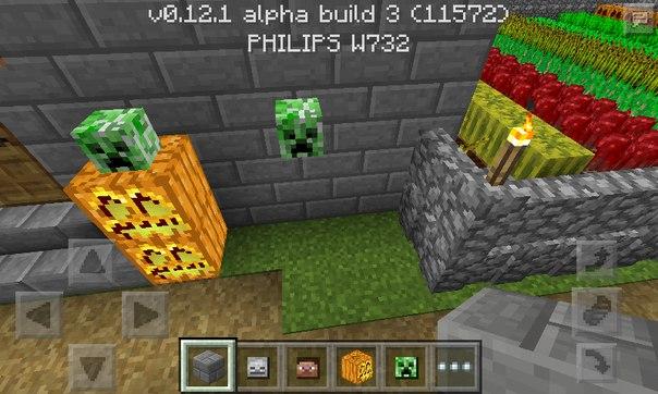 Баги в Minecraft PE 0.12.1/0.12.0