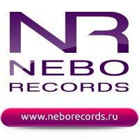 Логотип Концертное агентство НЕБО РЕКОРДС