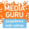 MEDIA-GURU | создание сайтов