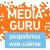 MEDIA-GURU   создание сайтов