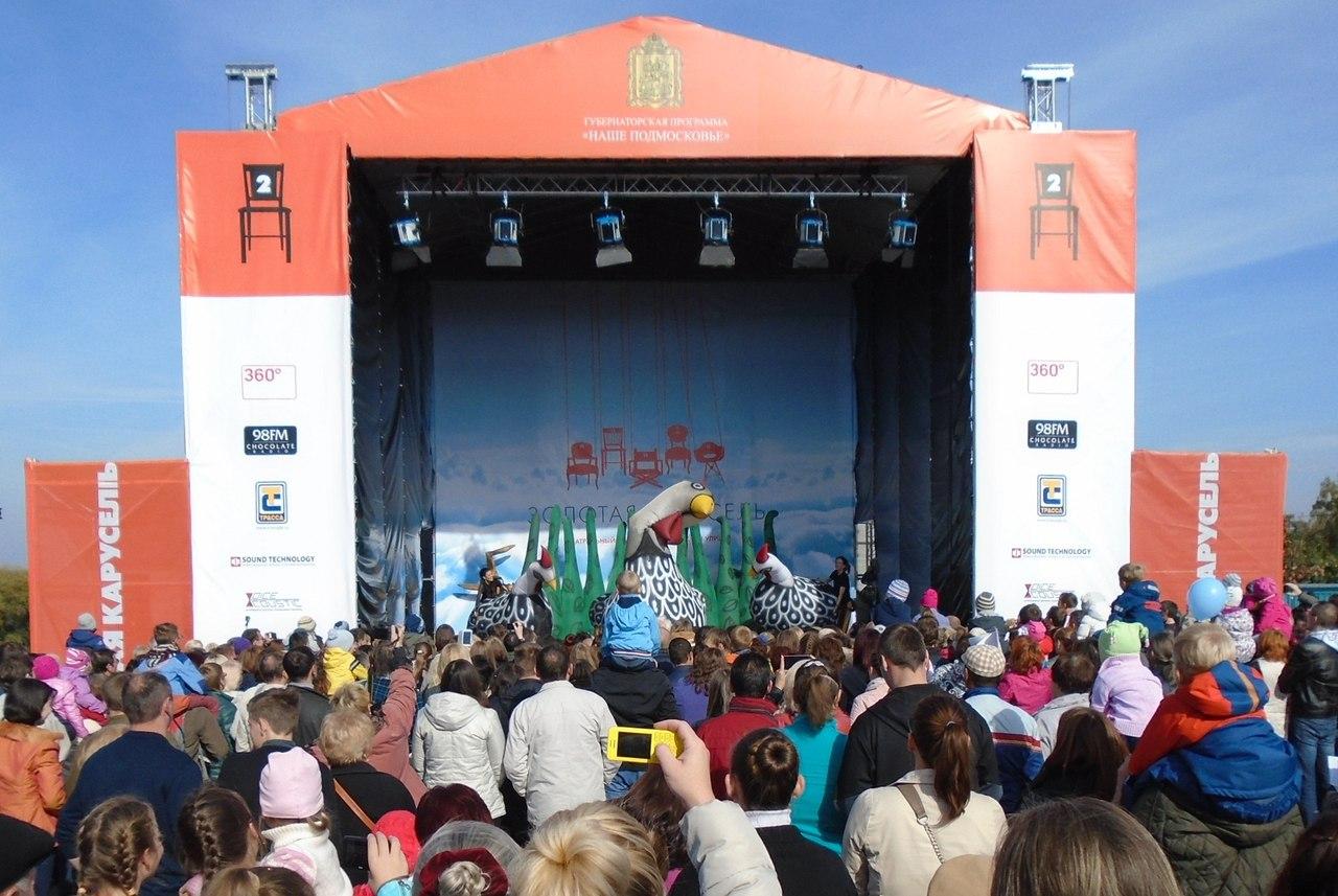 Новости Коломны   Более 6 тыс человек посетили фестиваль уличных театров в Коломне в субботу Фото (Коломна)   kultura iskusstvo tvorchestvo v kolo