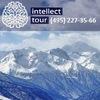 Intellect Tour