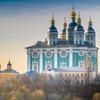 Православные Добровольцы Смоленщины