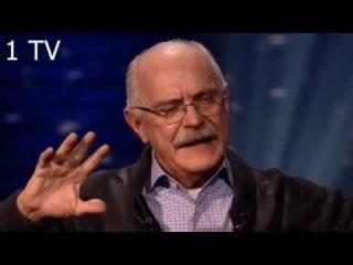 Никита Михалков: целый час вопросов и ответов. Новинка 2015!