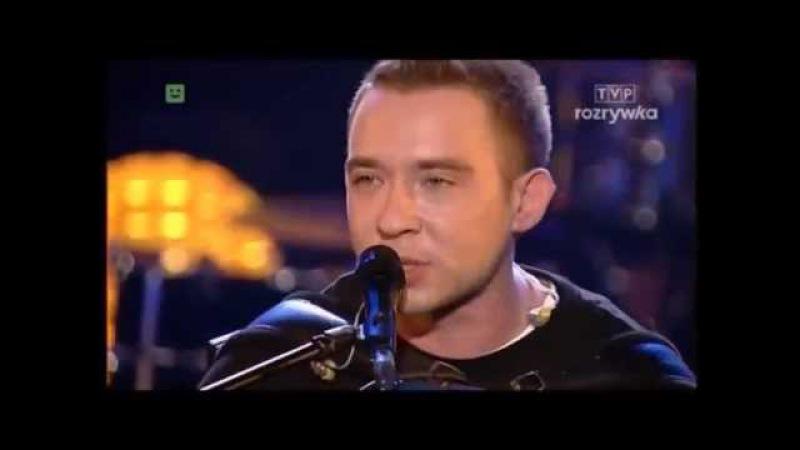 Гурт Еней Bila Topola