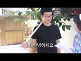 [Real Korean] 01 안녕하세요?, 안녕? (Hello / Hi)