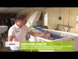 Браво Репортаж о яхте, подаренной детям из Снежинска