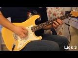 Dmitry Andrianov - Fusion Pentatonic Licks