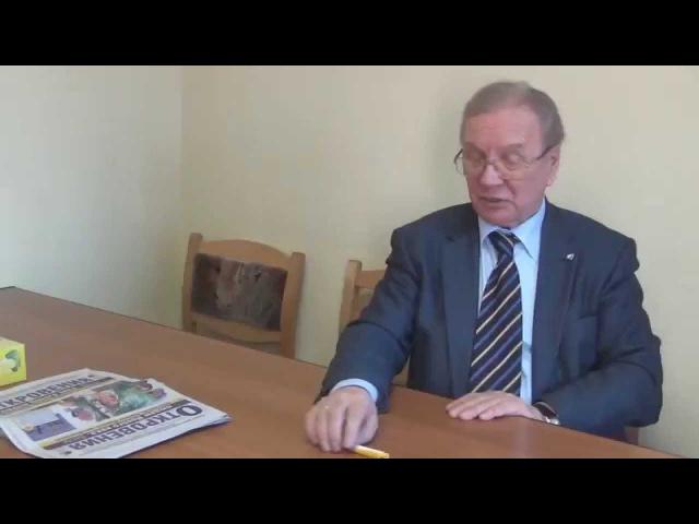 Интервью Маслова Леонида Ивановича газете Откровения людям Нового века. Вести