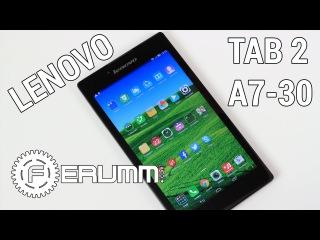 Lenovo Tab 2 A7-30 3G Обзор и главные оссобенности планшета