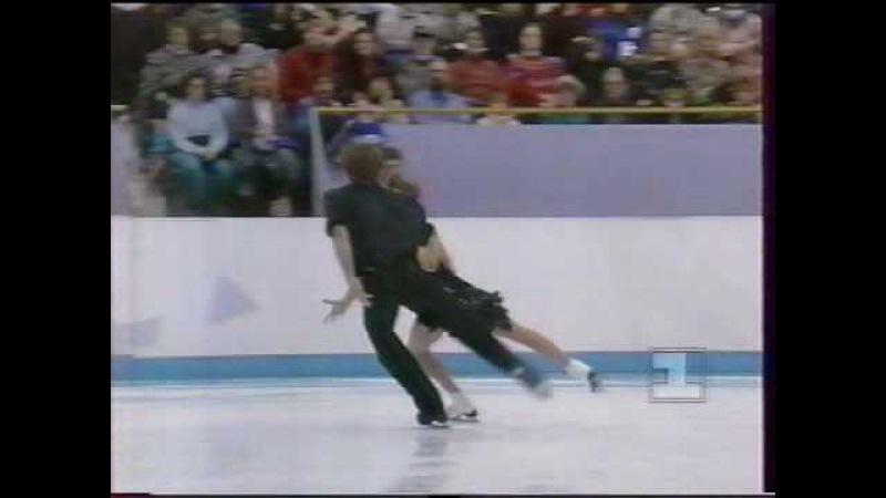 1994 Dance Oksana Grishuk Evgeny Platov OD Rhumba