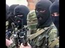 Посвящается погибшим бойцам группы Альфа и Вымпел