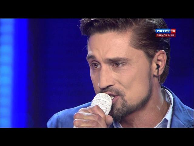 Дима Билан Не отрекаются любя Новая Волна 2014 HD