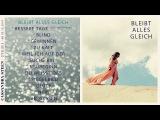 Cassandra Steen - Spiegelbild (Album Player) vk.comMusikDeutsch
