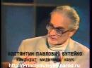 Метод Бутейко - Дыхание - Интервью часть 1 (из 3 )