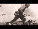 Алеша: военная песня