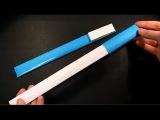 Как сделать меч с чехлом из бумаги
