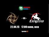NiP vs Empire, DOTA2 Champions League Season 5, Game 1