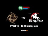 NiP vs Empire, DOTA2 Champions League Season 5, Game 2 WOW!!!!!!!
