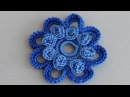 Как вязать цветок. УРОК ВЯЗАНИЯ.Вязаные крючком цветы. How to crochet flower