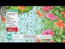 Shop & Show (Дом). 126177 КПБ Райский сад