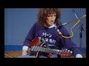 Brian May - Star Licks (Guitar Tutorial 1983) - Full Version