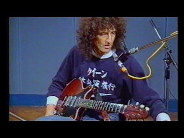 Brian May Star Licks Guitar Tutorial 1983 Full Version