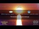 STATUS Чемпіонат України з ловлі хижої риби спінінгом з човна Харків 09 11 10 15