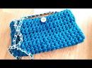 Crochet PURSE HANDBAG with t-shirt yarn tarn, zpaghetti, trapillo, totora