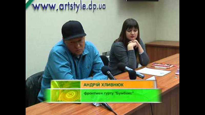 Гурт Бумбокс у Кривому Розі 24.04.2015. ТРК Криворіжжя.