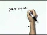 Art и факты. Как взвесить миллион рублей    http//vk.com/utronovoe