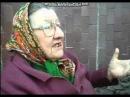 Бабка жжет анекдот