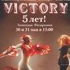 "Театр танца ""VICTORY"""