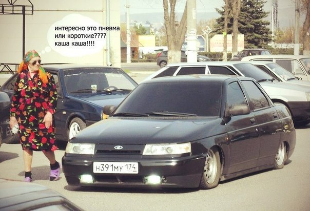 Мишаня Тури-Рури - Девочка БПАН [За БПАН]: Скачать