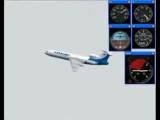 Запись с черного ящика самолета Ту-154