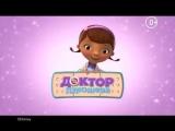Игрушки из мультфильма Доктор Плюшева_ минифигурки и миниклиника. В продаже на TOY.RU - YouTube (360p)
