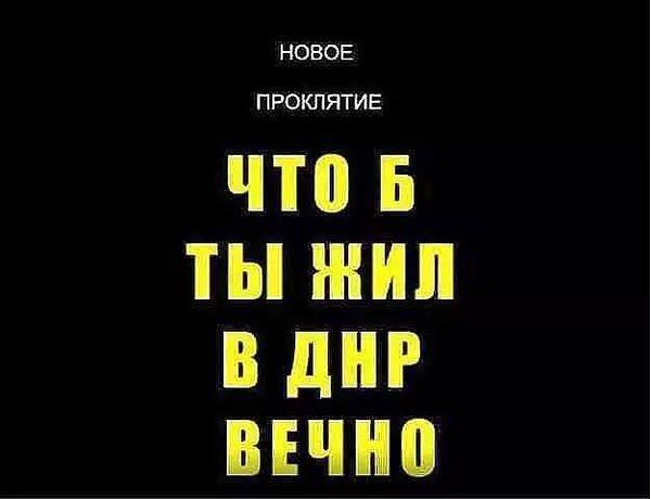 Российский МИД не поддержал стремление Лутковской посетить СИЗО в Крыму, - омбудсмен РФ Москалькова - Цензор.НЕТ 7049