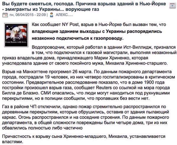 После АТО с украинскими воинами проводят обязательное психологическое консультирование и тесты, - Минобороны - Цензор.НЕТ 1860