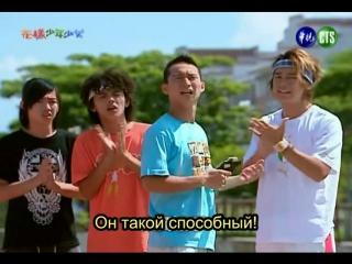 Hua Yang Shao Nian Shao Nu 01