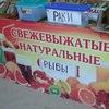 Бизнес72.ру - Готовый бизнес в Тюмени