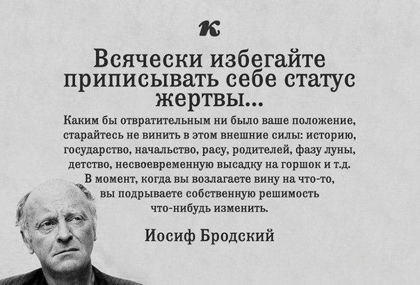 Иосиф Бродский Август 1996 Украiнскою - Стихи ру